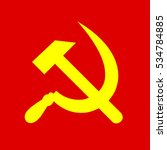 hammer and sickle   communism... | Shutterstock .eps vector #534784885
