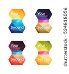 set of vector shiny blank boxes ... | Shutterstock .eps vector #534818056