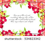 romantic invitation. wedding ... | Shutterstock . vector #534823342