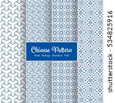 vector asian pattern set  ... | Shutterstock .eps vector #534825916