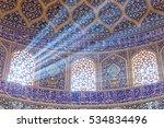 isfahan  iran   december 13 ...   Shutterstock . vector #534834496