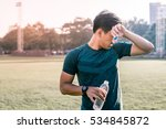 man workout in the morning | Shutterstock . vector #534845872