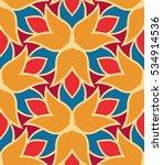 Seamless Pattern Morrocan...