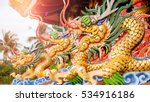 Colorful Chines Dragon Head In...