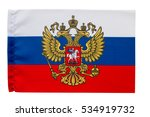 flag of russian federation on... | Shutterstock . vector #534919732
