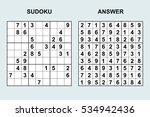 vector sudoku with answer.... | Shutterstock .eps vector #534942436