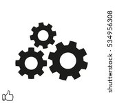 gear  hand  icon  vector...   Shutterstock .eps vector #534956308