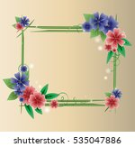 beautiful rectangular frame... | Shutterstock .eps vector #535047886