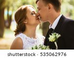 portrait of a couple bride and... | Shutterstock . vector #535062976