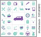 set of general icons. contains... | Shutterstock .eps vector #535185892