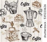 coffee elements seamless