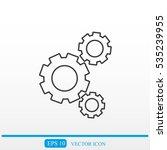 gears icon | Shutterstock .eps vector #535239955