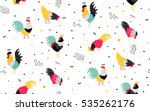 beautiful banner with a rooster ... | Shutterstock .eps vector #535262176