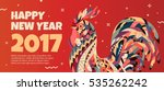 beautiful banner with a rooster ... | Shutterstock .eps vector #535262242