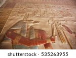 anubis depicted   ancient... | Shutterstock . vector #535263955