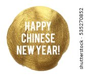 happy chinese new year golden... | Shutterstock .eps vector #535270852