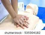 first aid rescue airway... | Shutterstock . vector #535304182