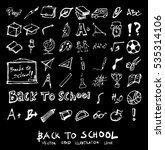 freehand drawing school items . ... | Shutterstock .eps vector #535314106