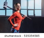 young attractive woman with a... | Shutterstock . vector #535354585