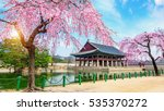gyeongbokgung palace with... | Shutterstock . vector #535370272