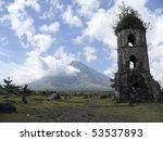 Ruins Of Cagsawa Church And...