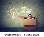 young curious woman coming out... | Shutterstock . vector #535511026