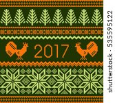 new year 2017 knitted... | Shutterstock .eps vector #535595122