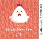 chinese new year 2017 cute... | Shutterstock .eps vector #535600486