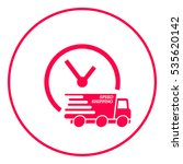 express delivery icon. delivery ... | Shutterstock .eps vector #535620142