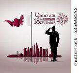 qatar national day  qatar... | Shutterstock .eps vector #535668292