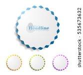 abstract wavy round sticker... | Shutterstock .eps vector #535673632