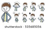 boys  sets  variations | Shutterstock .eps vector #535685056