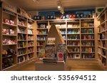 london  england   11 december... | Shutterstock . vector #535694512