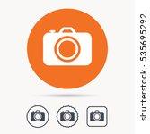 camera icon. professional... | Shutterstock .eps vector #535695292