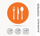 fork  knife and spoon icons....   Shutterstock .eps vector #535699828