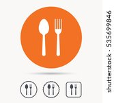 food icons. fork and spoon... | Shutterstock .eps vector #535699846