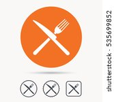 fork and knife icons. cutlery... | Shutterstock .eps vector #535699852