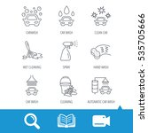car wash icons. automatic... | Shutterstock .eps vector #535705666