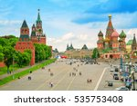 kremlin and cathedral of st.... | Shutterstock . vector #535753408