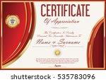 certificate template retro... | Shutterstock .eps vector #535783096