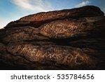 Hohokam Rock Art Petroglyphs