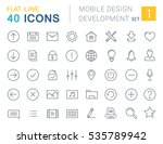 set  line icons and development ...