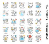 flat color line icons 16   Shutterstock .eps vector #535803748