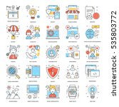 flat color line icons 12 | Shutterstock .eps vector #535803772