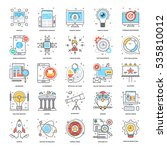 flat color line icons 2 | Shutterstock .eps vector #535810012