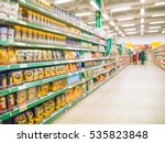 abstract blurred supermarket... | Shutterstock . vector #535823848