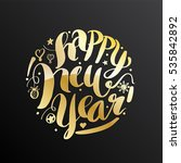 happy new year  lettering... | Shutterstock .eps vector #535842892