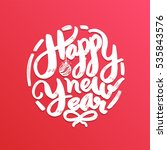 happy new year  lettering... | Shutterstock .eps vector #535843576