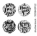 happy new year  lettering... | Shutterstock .eps vector #535843912
