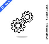 mechanism icon vector.  | Shutterstock .eps vector #535853356
